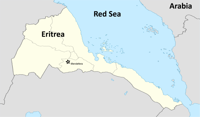 Mendefera: Site of the ancestral Deinotherium Fossils